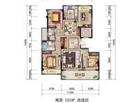 房 祥生洋房1-11层精装交付均价17000-20000一平限时惜售