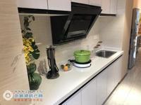 复式公寓攀华国际广场精装现房68.8万动静分离居住舒适