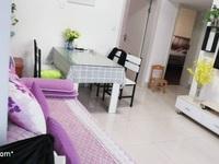 出售张家港花园浜三村2室2厅1卫69平米129万住宅全新装修实用面积超级大