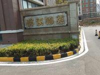 前溪锦苑6楼上首房142平十自毛坯满2年230万
