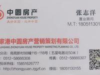 急售!翡翠东方小高层6楼93平 自库两室两厅新空房满两年133.8万