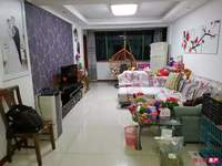 出售张家港万红一村 少年宫后面 3室2厅2卫142平米198万住宅