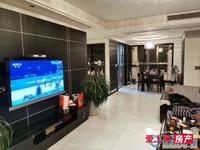 湖滨国际13楼 170平方 精致装修 四室二厅 299万元 满五唯一!车位另算