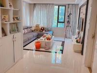 出售张家港玲珑湾3室2厅2卫128平米210万住宅
