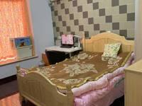 怡景湾东边户3楼147.29平 精装 满二年228 有学位