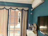 君临新城10楼豪装3室满五唯一房东急卖开价250万价格可谈!