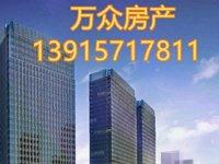 新航花苑11楼小高层123 自新空房3 2 2室165万
