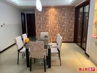 出售张家港世纪华庭4室2厅2卫163平米248万住宅