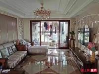 尚城国际 4楼 136平 4室2厅 豪华装修 满二年 318万