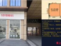 出售张家港汇金中心万达金街网红奶茶店93平米888万商铺