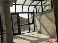 中昊檀宫联排366平 有装修 满2年 报价750万 看房约