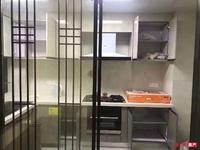 金新城悦府12楼137平 车位 储藏室全新精装修 地暖南北通透产证满2年315万