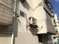 花园浜二村4楼75平方米精致装修三室一厅139.8万元
