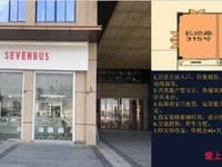 出售张家港汇金中心93平米900万商铺