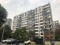 港新花苑5楼97平方二室二厅新空房106万元