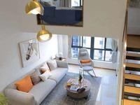 口攀华国际LOTF公寓和平层精装公寓出售!!