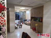 急售 港新花苑 1楼 84平方 精致装修 二室二厅 94万看中可谈