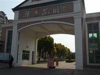 梁丰花园3楼135平米精装满五年有学位180.8万