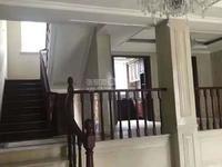 急卖--帝景豪苑联排246平 院子 地下室 汽车库 豪华装修 实际380多平