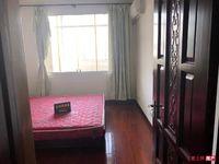 东方明珠锦苑 9楼 140平 自 精装 3室2厅 268万 满两年 看中可谈