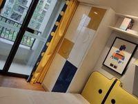 凤凰台样板房装修四室两卫现底价出售,拎包入住随时看房