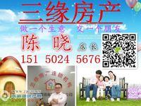景江花园5楼电梯43.54平朝南精装满二年112万