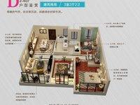 1室1厅 缇香广场 电梯房 精装修 48万 楼层好 视野无遮