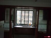 江帆花苑中区4楼2室设施齐全拎包入住看房方便开价2.2万一年