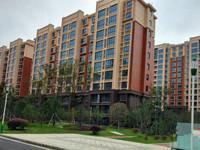 新航花苑1楼电梯 83.5平有车库 毛坯满二年103万
