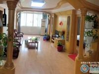 城北新村4楼113平方精致装修三室一厅135.8万元满2年