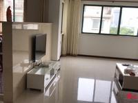 出租张家港江帆花苑4室3厅2卫220平米3300元/月住宅